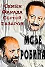 Фильм «Мсье Робина» (1994)