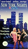 Фільм «Нью-йоркские ночи» (1994)