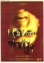 Фільм «I pavoni» (1994)