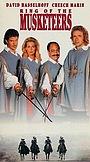 Фільм «Перстень мушкетеров» (1992)
