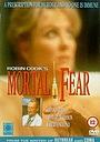 Фільм «Смертельный страх» (1994)