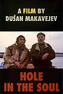 Фільм «Дыра в душе» (1994)