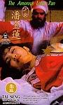 Фільм «Любвеобильная Лотос Пан» (1994)