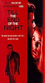 Фільм «Конец ночи» (1995)