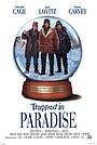 Фільм «Упіймані в раю» (1994)