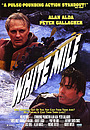 Фільм «Белая миля» (1994)