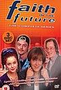Серіал «Вера в будущее» (1995 – 1998)