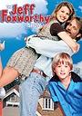 Сериал «Шоу Джеффа Фоксуорти» (1995 – 1997)