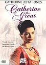 Фільм «Катерина Велика» (1995)