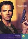 Серіал «Маршал» (1995)