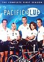 Сериал «Полицейские на велосипедах» (1996 – 2000)