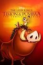 Серіал «Тімон і Пумба» (1995 – 1999)