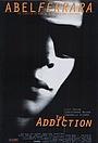 Фільм «Залежність» (1994)