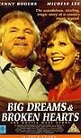Фільм «Большие мечты и разбитые сердца: История Дотти Уэст» (1995)