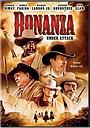 Фільм «Bonanza: Under Attack» (1995)