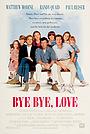 Фільм «Кохання прощавай» (1995)