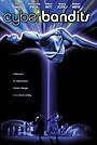 Фильм «Татуировка» (1995)