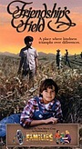 Фільм «Поле дружбы» (1995)