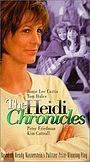 Фільм «Хроники Хайди» (1995)