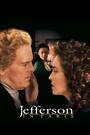 Фільм «Джефферсон у Парижі» (1995)