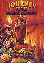 Фільм «Воин во времени: Волшебная пещера» (1996)