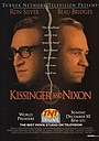 Фильм «Киссинджер и Никсон» (1995)