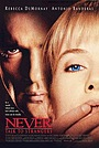 Фільм «Ніколи не розмовляй з незнайомцями» (1995)