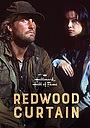 Фільм «Занавес красного дерева» (1995)