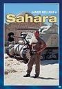Фильм «Сахара» (1995)