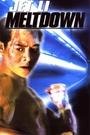 Фільм «Дні руйнувань» (1995)