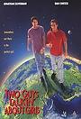 Фильм «С первого взгляда» (1996)