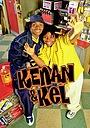Сериал «Кенан и Кел» (1996 – 2000)