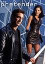 Серіал «Авантюрист» (1996 – 2000)