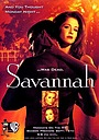 Серіал «Саванна» (1996 – 1997)