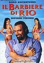 Фільм «Парикмахер из Рио» (1996)