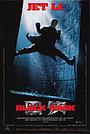 Фільм «Чорна маска» (1996)