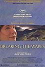 Розсікаючи хвилі