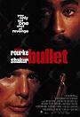 Фільм «Куля» (1996)