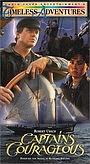 Фільм «Капитан Кураж» (1996)