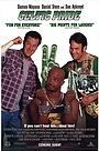 Фільм «Баскетбольная лихорадка» (1996)