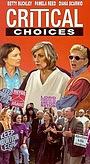 Фильм «Критические выборы» (1996)