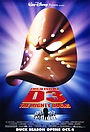 Фільм «Могутні каченята 2» (1996)