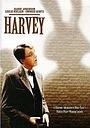 Фильм «Харви» (1996)