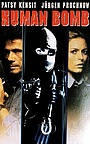 Фильм «Человек-бомба» (1998)