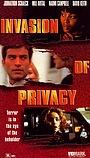 Фільм «Вторгнення в особисте життя» (1996)