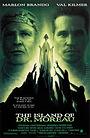 Фільм «Острів доктора Моро» (1996)