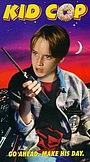Фильм «Ребенок-полицейский» (1996)