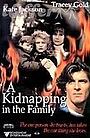 Фільм «Похищение» (1996)