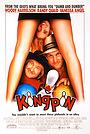 Фільм «Королі боулінгу» (1996)