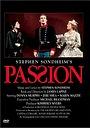 Фільм «Passion» (1996)